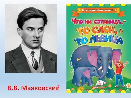 Maykovskii