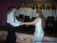 За честь школы 2007