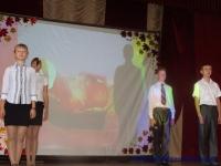 Выступление учащихся на районной конференции педагогов. 2012г