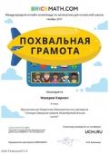 charter_748831