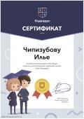 certificate_15