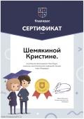 certificate_17