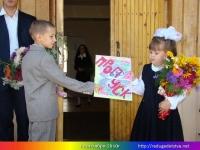 den znanii 2010