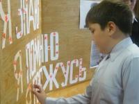 Дорогами героев ВОВ.2013г