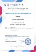 certificate_81-1