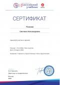 certificate_81