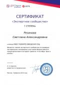 certificate1s