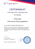 certificate3s