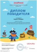 diplom_kirill_neverov_1141693-3