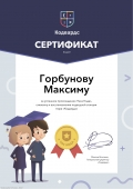 certificate_9