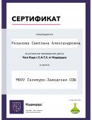 certificate_1