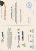 1279802-hires_mw_e_2017-certificate