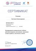 certificate_3178291