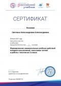 certificate_3178291_0