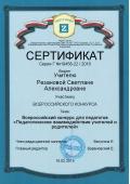 certificate_ylnrx2babosyjz1bspygeanvs3kbs4z1