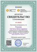 certificate_proekt_ktd_moj_drug_otchizne_posvyatim_dushi_prekrasnye_poryvy