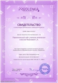 license_site