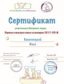 diplom-7