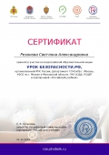 certificat22
