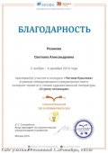 certificate_1230635_0