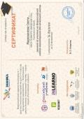 1279960-hires_mw_e_2017-certificate
