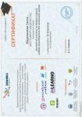 1408774-hires_mw_e_2017-certificate