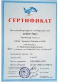 dscn9833