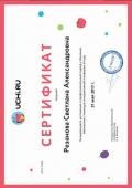 sertifikat_r