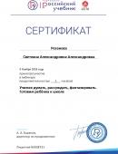 certificate_5864991