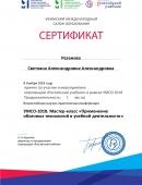 certificate_5866328