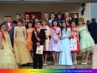 vipusknoi2009