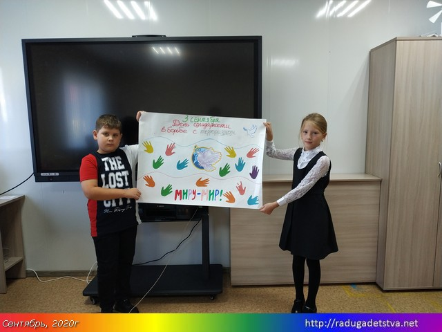 IMG_20200907_115134